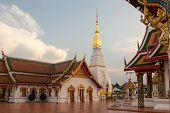 pic of chums  - Wat Phra That Choeng Chum Master royal monastery of Wat province - JPG