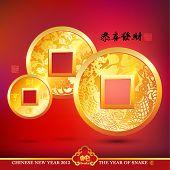 Постер, плакат: Китайский вектор медные монеты перевод: процветание