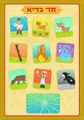 picture of hebrew  - Cartoon illustration of Passover song Chad Gadya - JPG