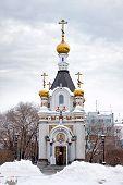 image of ekaterinburg  - Chapel in the name saint great martyr Catherine - JPG
