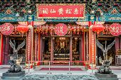 stock photo of sinful  - Sik Sik Yuen Wong Tai Sin Temple Kowloon in Hong Kong - JPG