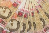 Постер, плакат: Ukrainian One Hundred hryvnia Notes