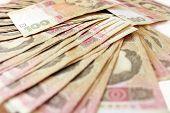 Постер, плакат: Ukrainian Money Of Value 100