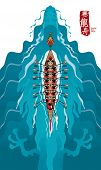 Top View Of A Vector Of A Rowing Dragon Boat, And A Huge Dragon Hidden Beneath The Water. Chinese Ca poster