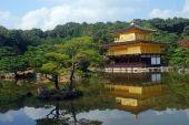stock photo of shogun  - The Ashikaga shoguns - JPG