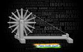 picture of gandhi  - illustration of spinning wheel on India background for Gandhi Jayanti - JPG