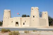picture of emirates  - Historic arabian fort in the Liwa area Emirate of Abu Dhabi UAE - JPG