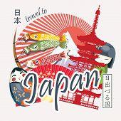 Постер, плакат: Japanese11
