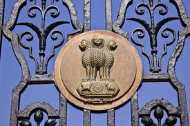 pic of rashtrapati  - Indian Four Lions Emblem Rashtrapati Bhavan Gate The Iron Gates Official Residence President New Delhi India Lions from Ashoka Emperor Symbolize Power Courage Pride and Confidence - JPG