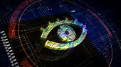 Cyber Spying With Eye Symbol Futuristic 3d Rendering Illustration. Concept Of Surveillance, Cyber Sp poster