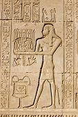 pic of life after death  - Ancient Egyptian bas relief carving of a priest making an offering to the god Ka.  Ka is a complex yet vital figure in the belief of life after death.  Outer wall of Dendera Temple near Qena, Egypt.