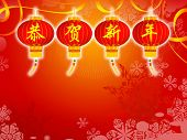 picture of chinese calligraphy  - chinese red lanterns on red festive background with snowflake and fashion patternthe chinese calligraphy on it means  - JPG