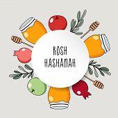 Jewish New Year Rosh Hashana Greeting Card, Invitation With Hand Drawn Doodle Honey Jar, Leaves, App poster