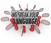 pic of dialect  - We Speak Your Language customers talking speech understanding communication - JPG