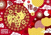 Happy Chinese New Year Greeting Card Of Pig And China Traditional Decoration Patterns And Ornaments. poster