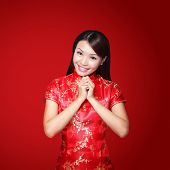 foto of congratulations  - happy Chinese new year - JPG