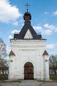 picture of chapels  - Tobolsk - JPG