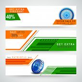 foto of indian independence day  - Website header or banner set for Indian Republic Day and Independence Day celebrations - JPG