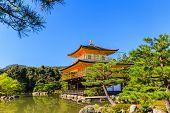 ������, ������: Kinkakuji Temple Kyoto Japan