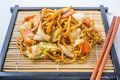 image of lo mein  - Yakisoba Japanese food on a white background - JPG