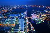 picture of minato  - Skyline of Yokohama - JPG