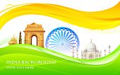 picture of ashok  - illustration of wavy Indian flag with monument - JPG