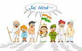 image of fancy-dress  - illustration of kids in fancy dress of Indian freedom fighter - JPG
