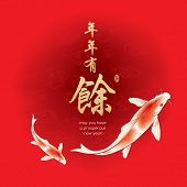 stock photo of koi fish  - Oriental painting of Yin Yang koi fishes - JPG