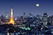 Постер, плакат: Башня Токио в Минато Уорд Токио Япония