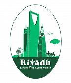 foto of riyadh  - City of Riyadh Saudi Arabia Famous Buildings - JPG