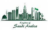 stock photo of saudi arabia  - Kingdom of Saudi Arabia Famous Buildings - JPG