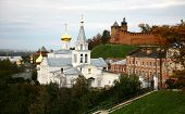 image of prophets  - Autumn view of Church Elijah the Prophet and Kremlin Nizhny Novgorod Russia - JPG