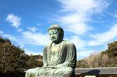 image of kanto  - great buddha  - JPG