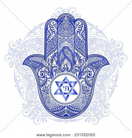 Traditional Jewish Sacred Amulet And