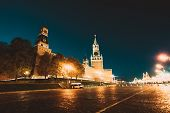 Spasskaya Tower, Kremlin Clock, Red Square, Night View In Summer. Moscow, Russia, Illumination Of Re poster