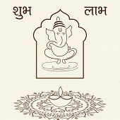 stock photo of laxmi  - Illustration of  of lord Ganesha in frame with rangoli - JPG
