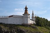 foto of rebuilt  - The first buildings of the Kremlin are in 1598 - JPG