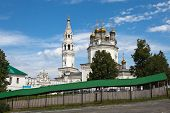 picture of rebuilt  - The first buildings of the Kremlin are in 1598 - JPG