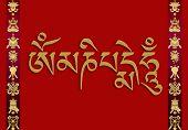 stock photo of mantra  - calligraphy tibetan mantra - JPG