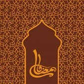 stock photo of arabic calligraphy  - Arabic Islamic calligraphy of text Ramadan Kareem with floral design decorate mosque door on brown background - JPG