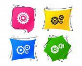 Cogwheel Gear Icons. Mechanism Symbol. Website Or App Settings Sign. Working Process Performance. Ge poster