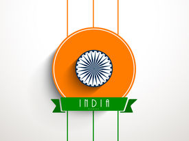 picture of ashoka  - Happy Indian Republic Day concept with hanging sticker with Ashoka Wheel on grey background - JPG