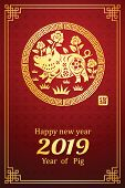 Chinese New Year 2019 poster