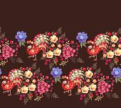 Seamless Horizontal Border In Folk Style. Funny Peacocks And Beautiful Flowers Isolated On Brown Bac poster