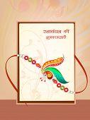 pic of rakhi  - Beautiful greeting card design with rakhi on abstract background for Happy Raksha Bandhan celebrations - JPG
