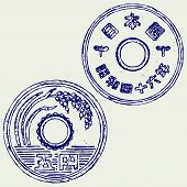 picture of japanese coin  - Coins of the japanese currency - JPG