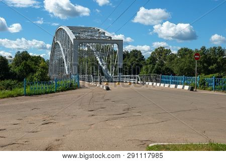 First In Russia Steel Arch