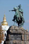 picture of bohdan  - Bogdan Khmelnitsky monument in Kiev - JPG