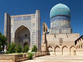 stock photo of mosk  - View from Bibi - JPG