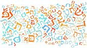 picture of hebrew  - hebrew alphabet texture background  - JPG